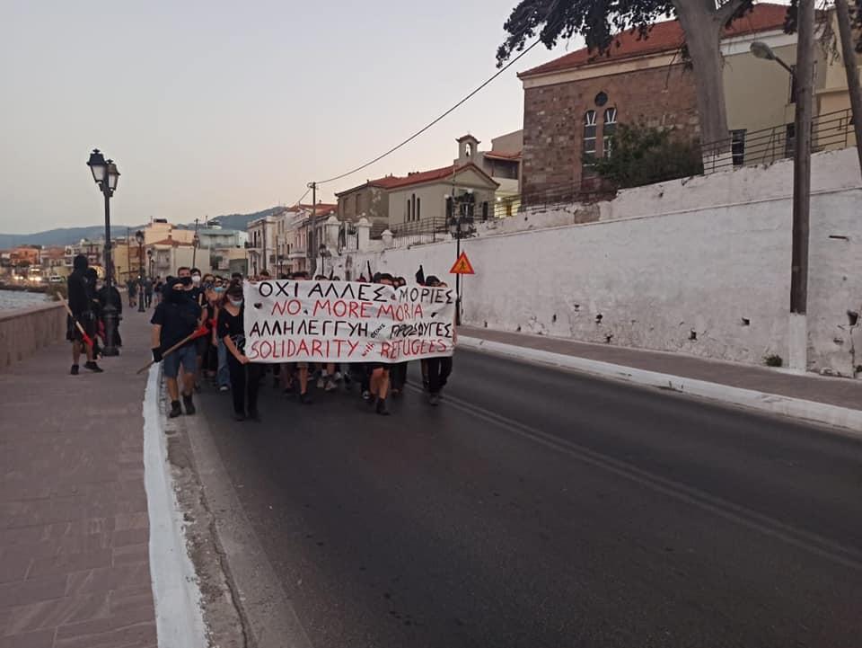 Antifa-Demo auf Lesbos von Polizei angegriffen (Übersetzung)