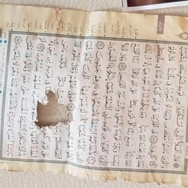 Jena-Winzerla: Familien erhalten islamophobe Hass-Briefe im Ramadan